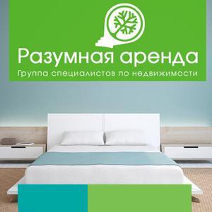 Аренда квартир и офисов Энергетика