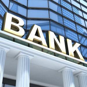 Банки Энергетика