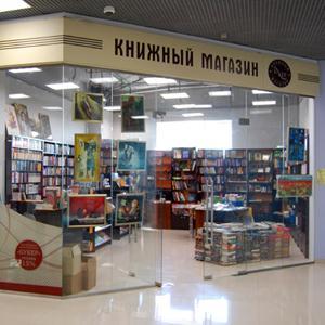 Книжные магазины Энергетика