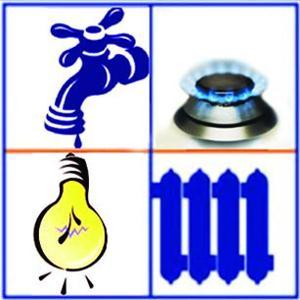 Коммунальные службы Энергетика