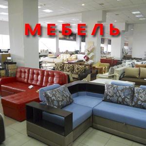 Магазины мебели Энергетика