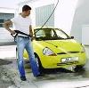 Автомойки в Энергетике