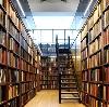 Библиотеки в Энергетике