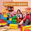 Детские сады в Энергетике