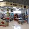 Книжные магазины в Энергетике