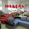 Магазины мебели в Энергетике