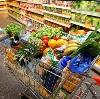 Магазины продуктов в Энергетике