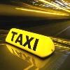 Такси в Энергетике
