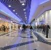 Торговые центры в Энергетике