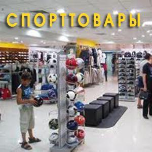 Спортивные магазины Энергетика